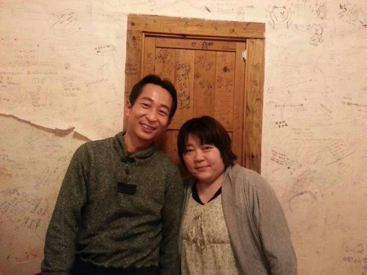 Host family in Seki, Japan
