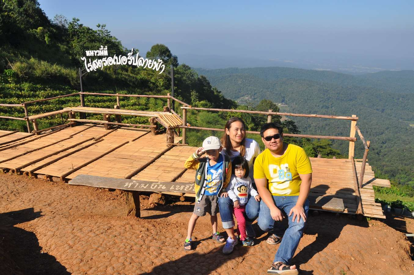 Host family in Chiang Mai, Thailand