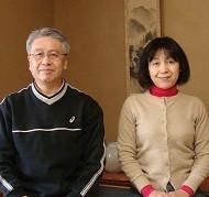 Homestay family Yoshihiro